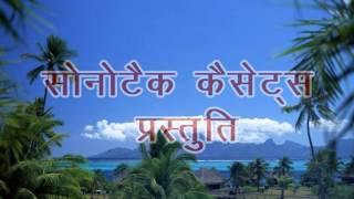Tu Aaja MotarCycle Pea Karmpal Sharma,Manju Sharma Haryanvi Ragni Sonotek Cassettes