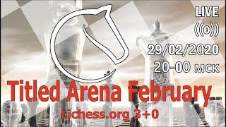 [RU] Titled Arena Warm-up February '20 Lichess.org