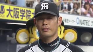 2017年6月6日 阪神・原口選手ヒーローインタビュー