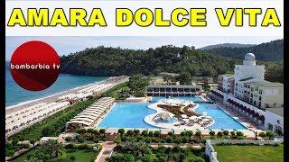 AMARA DOLCE VITA LUXURY 5*. Турция, Кемер (Текирова). Kilit Hospitality Group