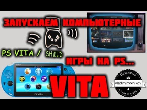 PlayStation VR PlayStationcom