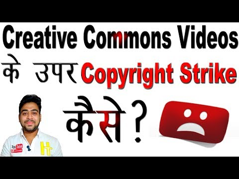 why? || Got Copyright Strike || on Creative Commons Videos || Hindi