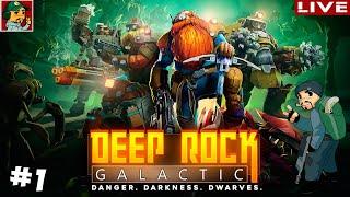 Deep Rock Galactic ● Крутые космические Гномы ● Начало!