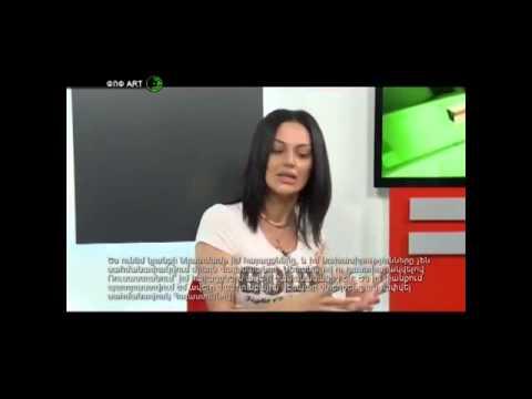 Eva Rivas- interview
