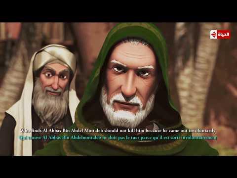 مسلسل حبيب الله | الحلقة التاسعة والعشرون (29) كاملة
