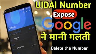UIDAI ( AADHAAR ) HELPLINE NUMBER IN CONTACT LIST    Google Accept his Mistake