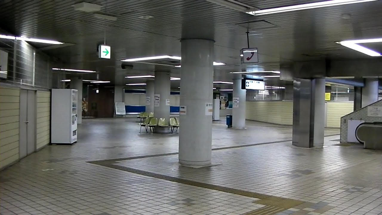 空港ど真ん中の秘境駅 東成田駅 ...