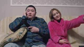Несовместимая семейная пара Джига и Марина)
