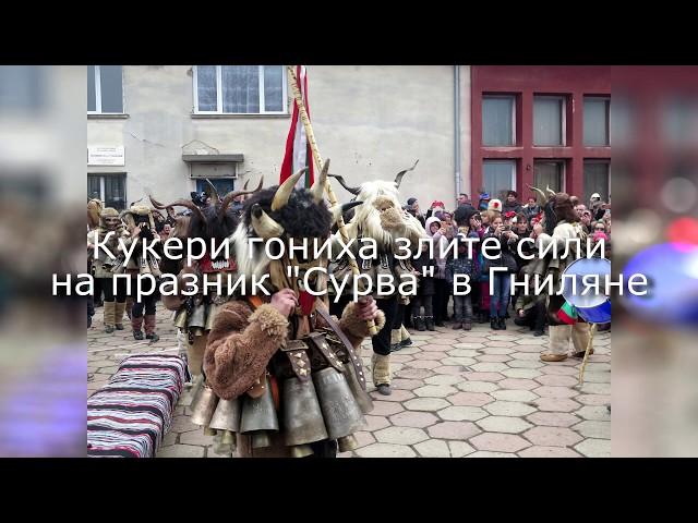 YouSofia TV: Празникът