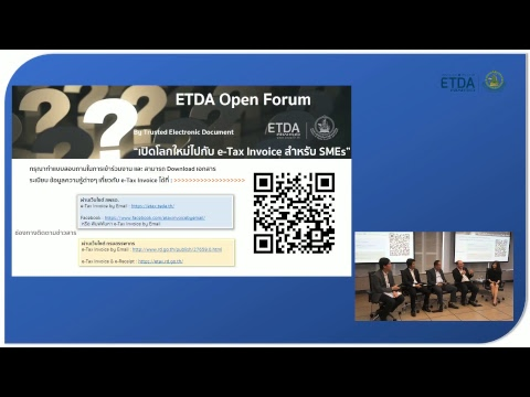 ETDA OPEN FORUM By Trusted Electronic Document