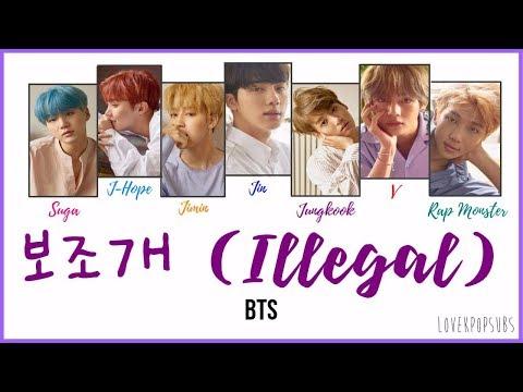 BTS - Illegal (보조개) [COLOR CODED LYRICS English subs + Romanization + Hangul] HD