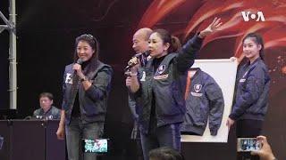 台湾大选竞选小物展现文创实力