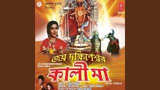 Namoh Devi Anant Rupini