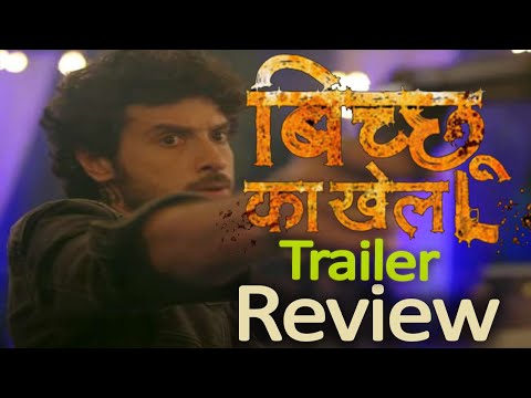 Bicchoo Ka Khel | Official Trailer Review ||Breaking Today||
