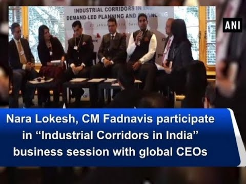 "Nara Lokesh, CM Fadnavis participate in ""Industrial Corridors in India"" business session"