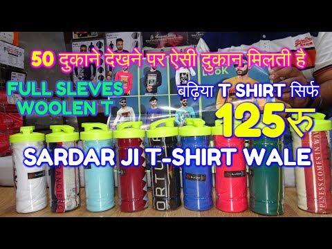 SARDAR JI T SHIRT WALE ! Top quality T shirt at very cheap Price !