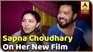 Sapna Choudhary On Her New Film 'Dosti Ke Side Effectss' | ABP News