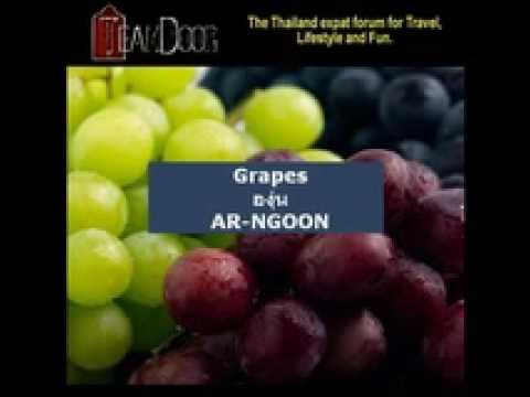 Learn Thai   Thai Fruits