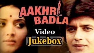 Aakhri Badla - All Songs - Mithun Chakraborty - Asha Bhosle - Kishore Kumar - Lata Mangeshkar
