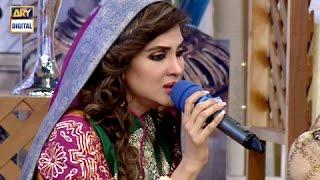 Faslon Ko Takalluf Hai Humse Agar by Fiza Ali