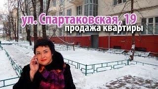 видео Новостройки на Бауманской