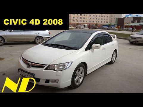 Honda Civic 4d итоги годовой эксплуатации