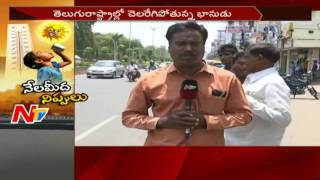 People Face Problem with Record Level Temperatures || Adilabad, Bhadradri || NTV
