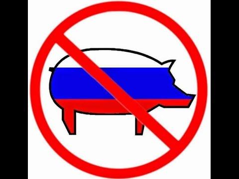 росиянам запрещен вьезд в европу