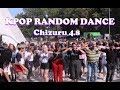 Kpop Random Dance Germany   Chizuru 4 8