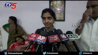 Disha Sister Express Happy Over Disha Incident Accused Encounter | Disha Family | CP Sajjanar | TV5