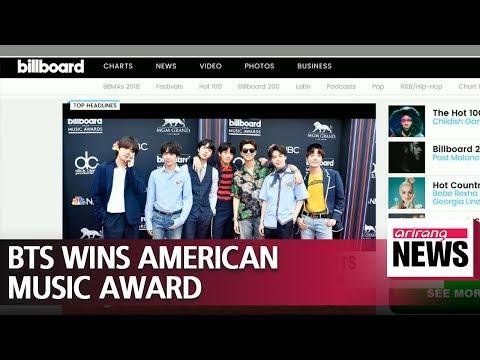 BTS wins Favorite Social Artist award at 2018 American Music Awards