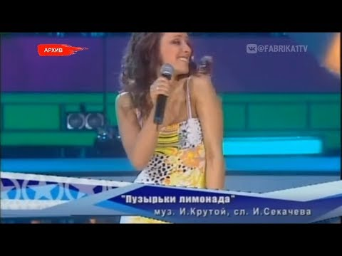 "Ксения Ларина - ""Пузырьки лимонада"" (Фабрика-4)"