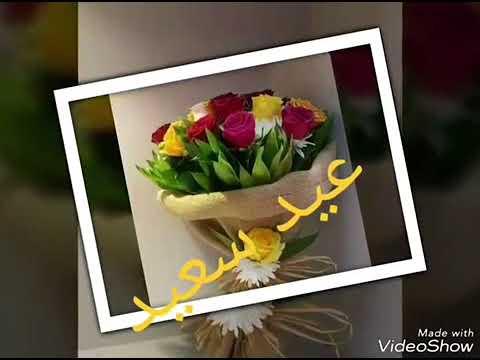 Eid Takbeer full Arabic version original