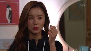 """미워도 사랑해 - 한혜린, 이성열 행운의 부적 손에 쥐었다 """"이걸 이용하면…"""".20180228"""