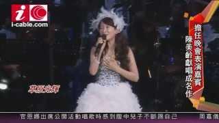 陳美齡華仁書院活動演唱日本唱片大賞名曲「草原の輝き」