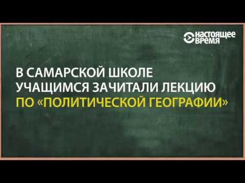 морская политическая география - Рефераты -