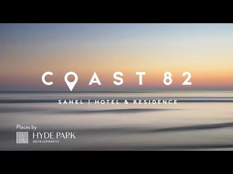 Coast 82 - Sahel - Hotel and Residence