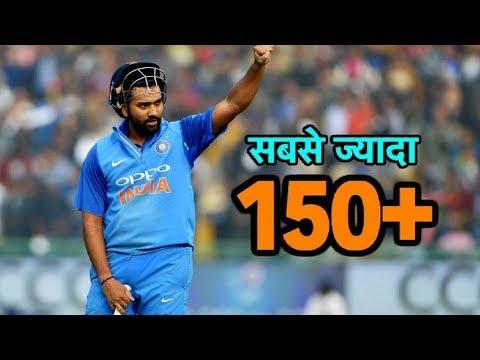 Rohit Sharma Master Of Daddy Hundreds | Sports Tak