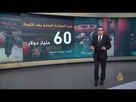 تعرف على آخر تطورات الاقتصاد الليبي بعد الثورة  - 11:54-2019 / 2 / 16
