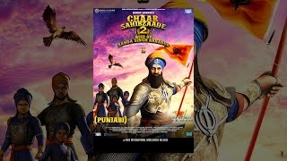 Chaar Sahibzaade 2: Rise Of Banda Singh Bahadur (PUNJABI)