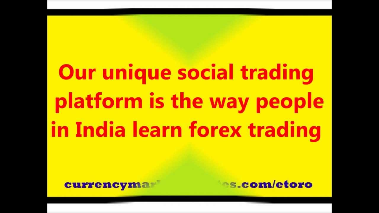 List of forex trading companies in india