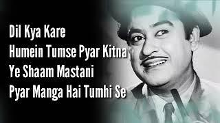 Kishore Daa Romantic Jhankar Jukebox