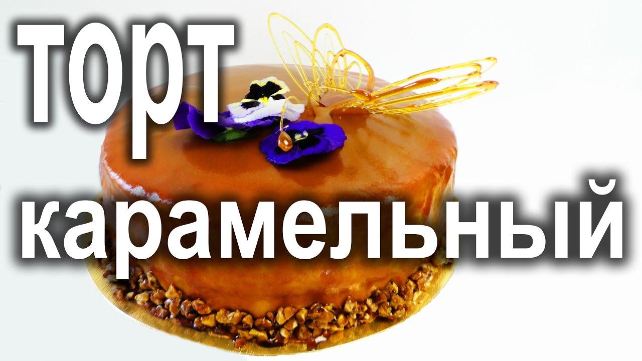 Торт радуга на свадьбу фото 9