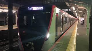 都営浅草線 5507編成 京成津田沼駅発車