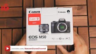 Canon EOS M50 Unboxing by Kareem Stores فتح صندوق كاميرا كانون من كريم ستورز