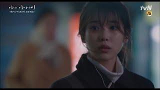 손디아 (Sondia) - 어른 (Adult) Drama 나의 아저씨 OST Part 2 (My mister)