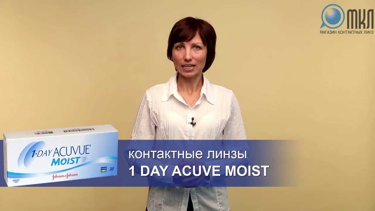 Acuvue Oasys with Hydraclear Plus | Силикон-гидрогелевые | Магазин .