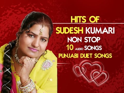 "Punjabi NON STOP Desi DUET Songs COLLECTION jukebox "" Sudesh Kumari "" HITS 