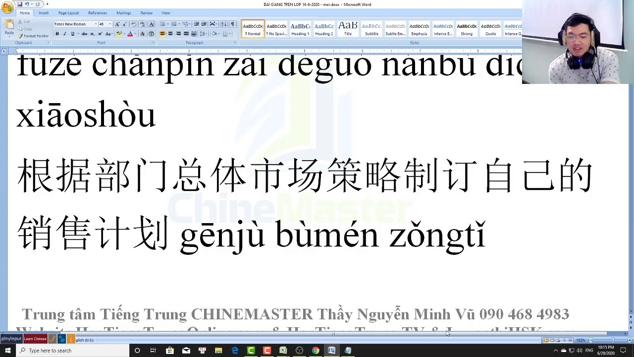 Học tiếng Trung Thương mại Quyển 4 Bài 12 Chúng tôi sẽ thông báo cho bạn sau