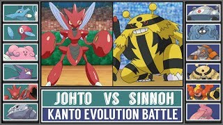 Kanto Evolution Battle: JOHTO vs. SINNOH (Pokémon Sun/Moon)